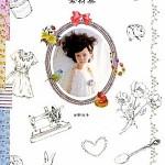 結婚式のペーパーアイテム・女性向けデザインにピッタリのおすすめ素材集10選