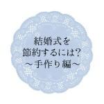 1401ki_setuyaku02