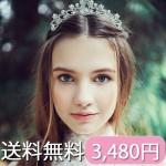 150130_tiara