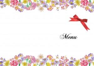 menu_omote