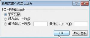 sc000064
