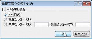 sc000071