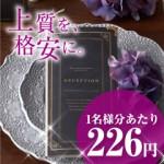 sekiji_001