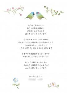 sekiji_1p