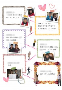 sekiji_5p