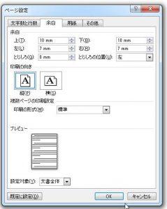 sc000042